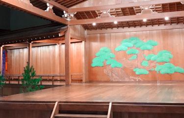 石川県立能楽堂の能舞台