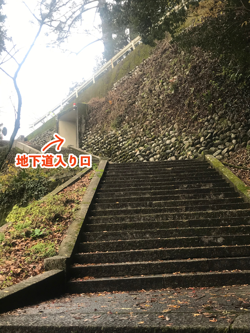 金剣宮の階段