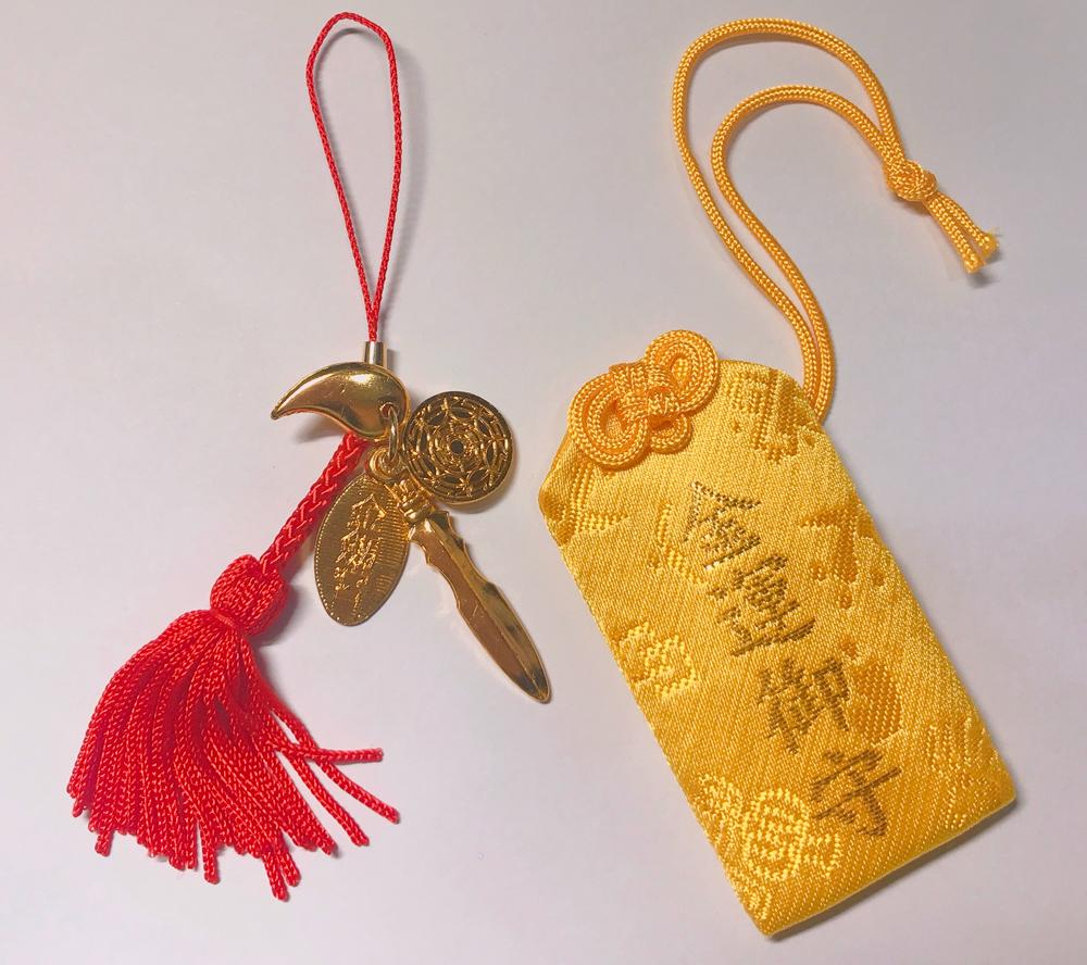 金剣宮の三種の神器と金運お守り