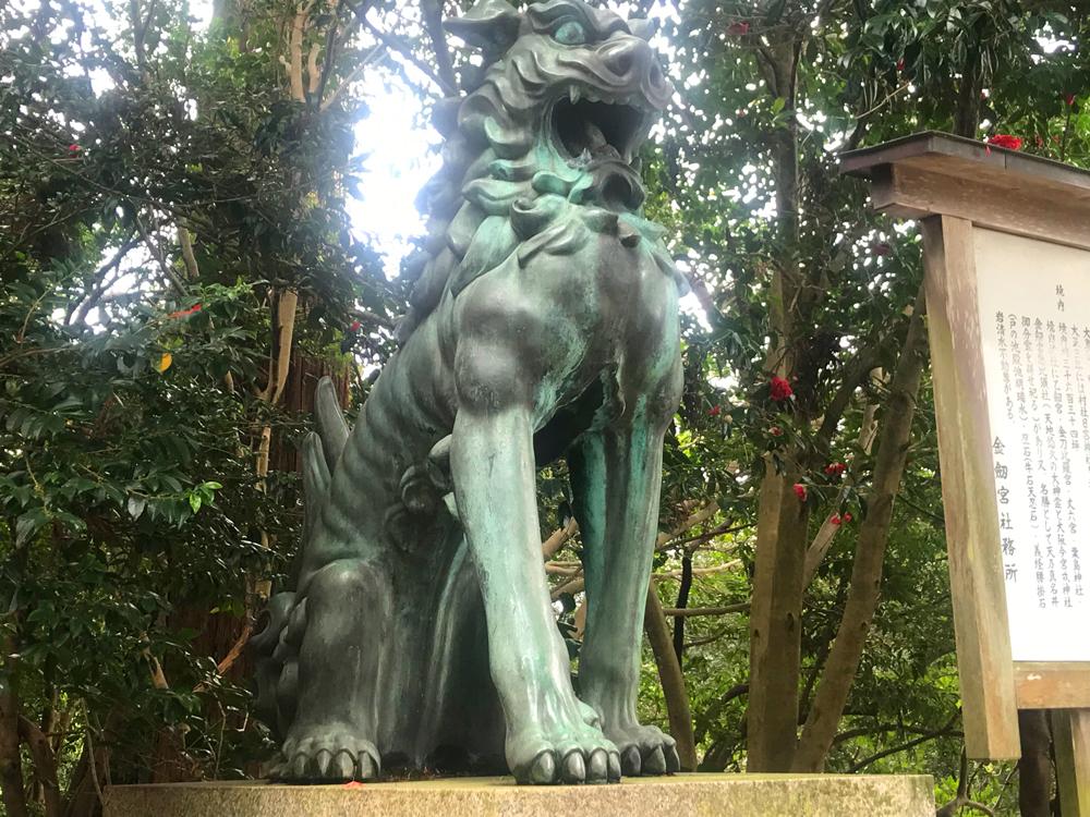 金剣宮の獅子