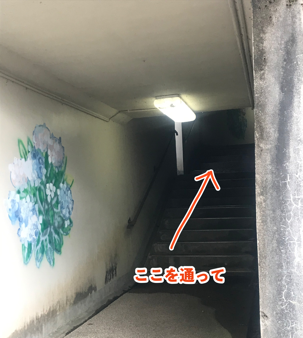 金劔宮の地下道