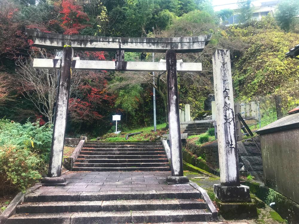 金剣宮の鳥居