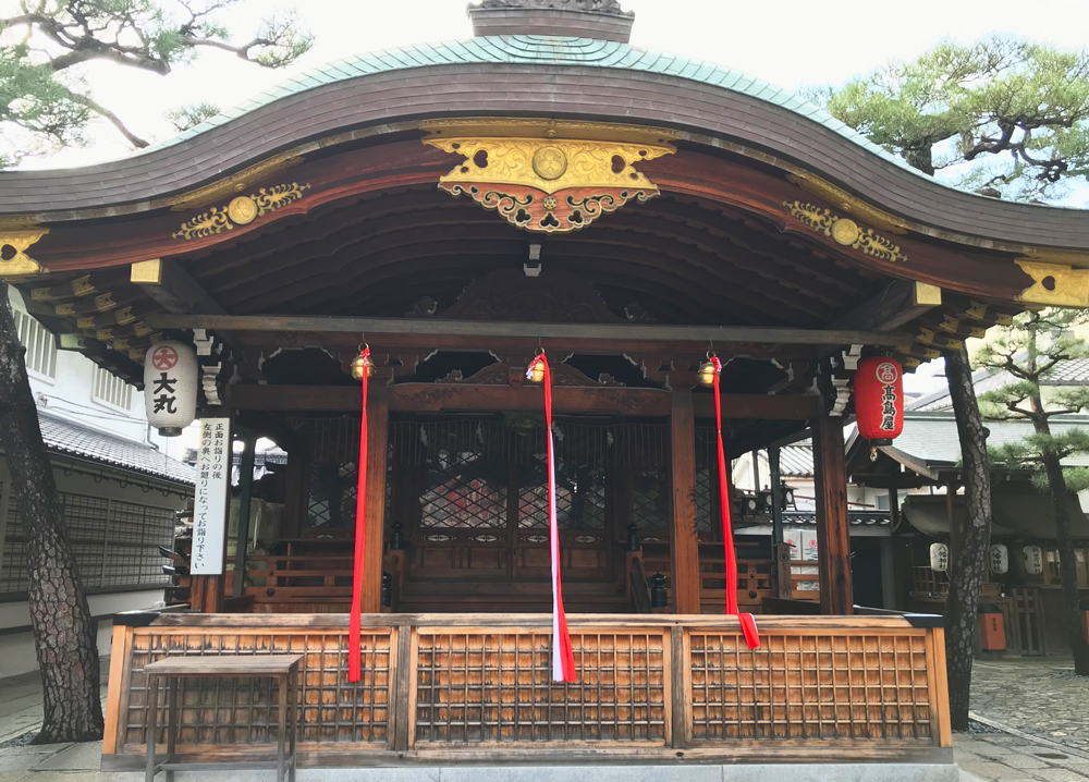 京都えびす神社の本殿