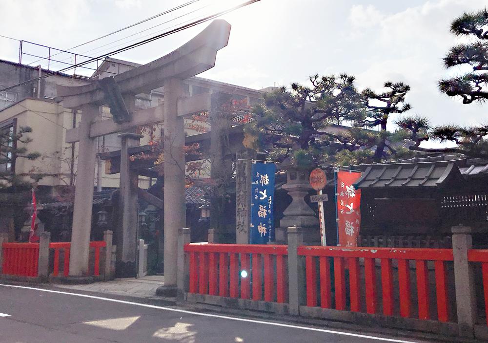京都えびす神社一の鳥居