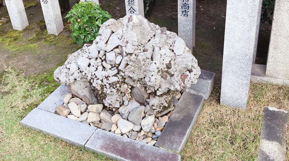 京都えびす神社のさざれ石