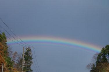 虹は幸運の兆し!ダブルレインボーで願い事が叶った体験談