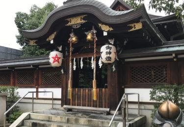 晴明神社はスピリチュアルな気が満ちる、厄除け・魔除けのパワースポット!