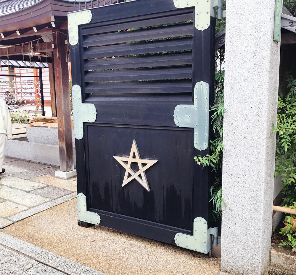 晴明神社の門