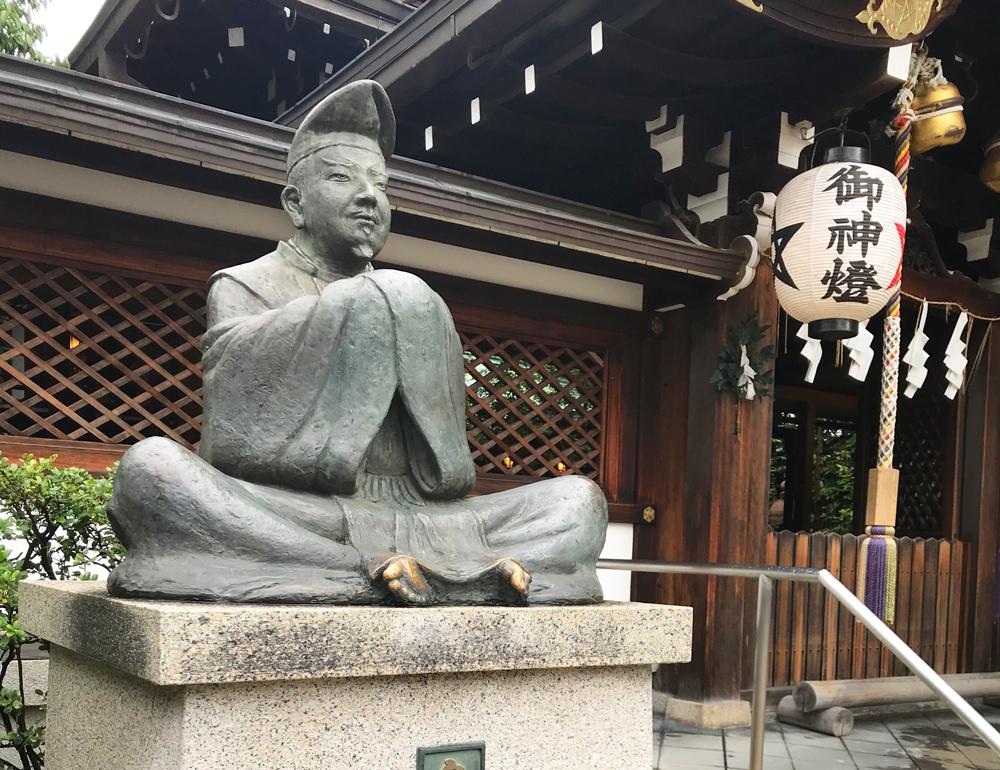 晴明神社の安倍晴明の銅像