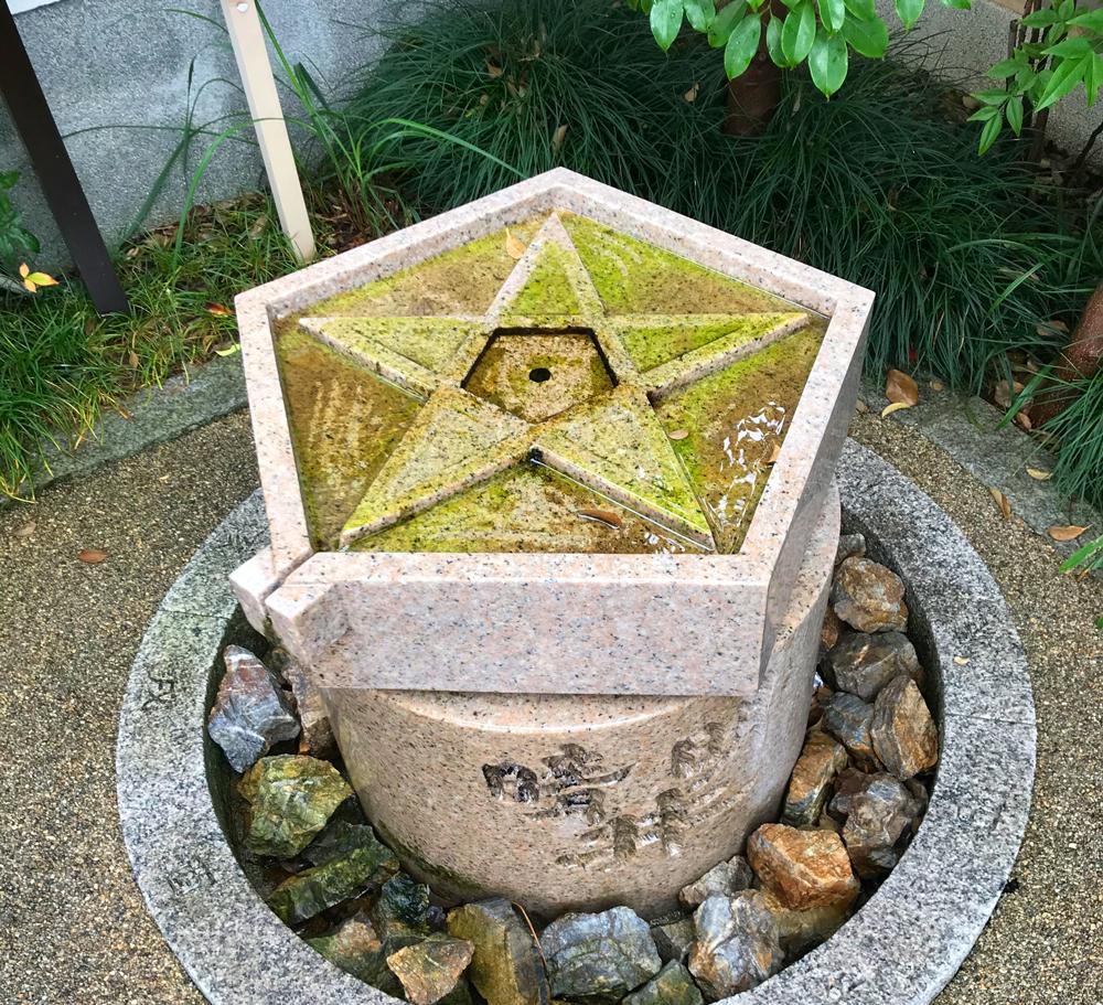 晴明神社の晴明井