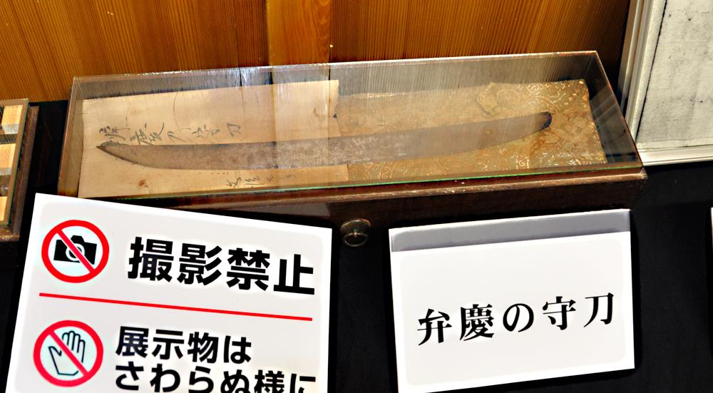 須須神社に残る弁慶の刀