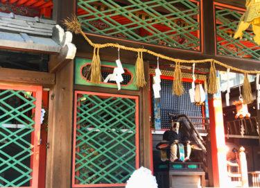 御香宮神社は安産祈願の神様|子授けにもご利益!戌の日に御祈祷を!