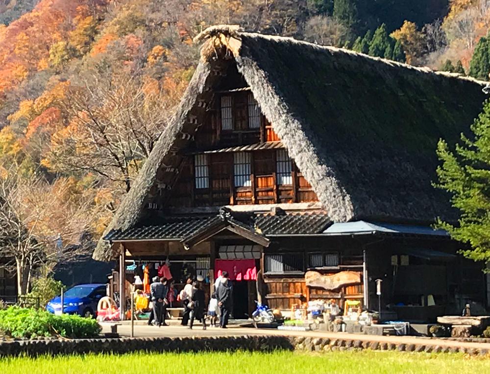 五箇山菅沼合掌造り集落にあるのお食事どころのひとつ、吾郎平