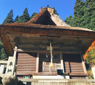 白山宮|こきりこの里・富山越中五箇山にあるかくれパワースポット