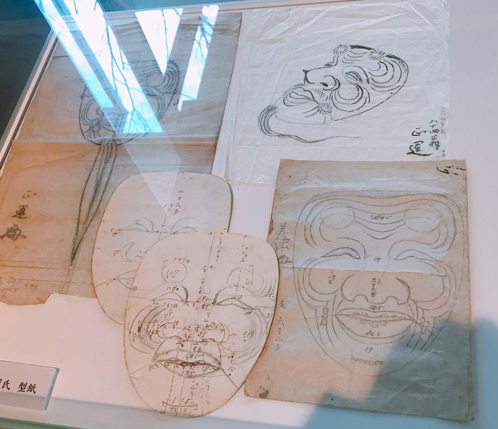 金沢能楽美術館 能面の設計図面