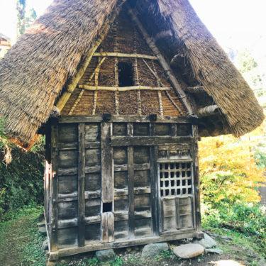 【島流しの流刑小屋が日本で唯一残る】加賀藩の流刑地・五箇山