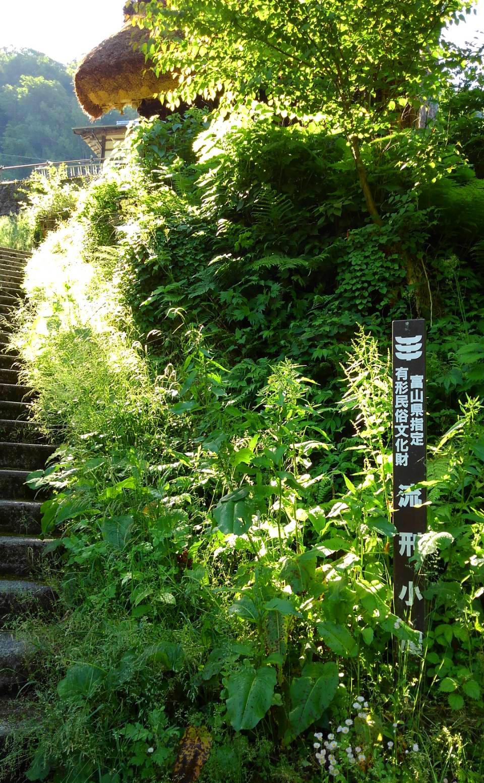 流刑小屋に登る階段