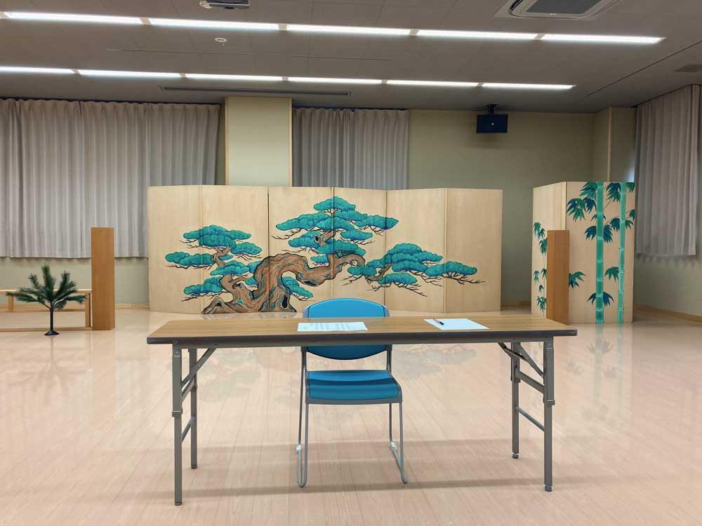 金沢能楽美術館、セミナールーム