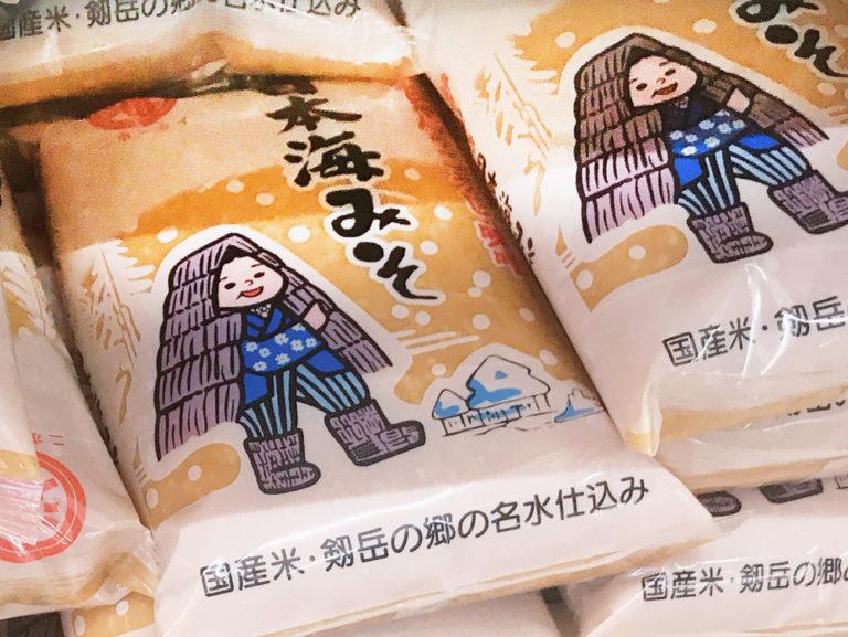 日本海味噌のパッケージ