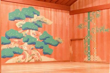 能舞台の松と竹