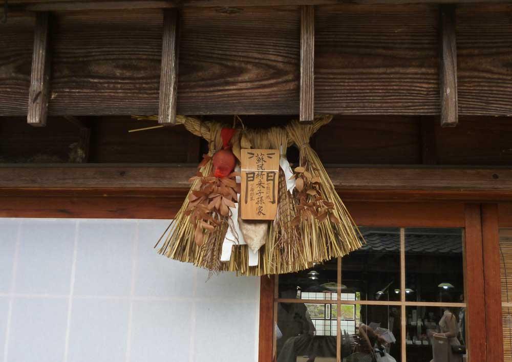 伊勢ではしめ縄が一年中飾れられいる