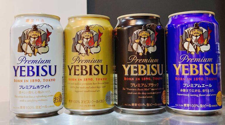 エビスビール4種
