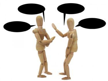悪口を言う人はかわいそうな人?職場で悪口大会に参加した結末が怖すぎる!